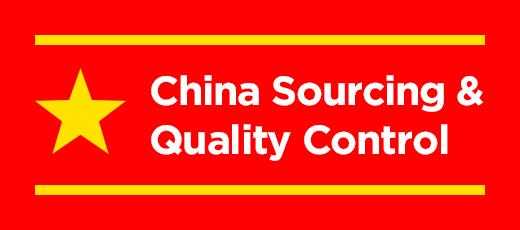 China-Sourcing-Logo